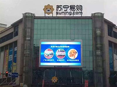 户外P6全彩 155平方(苏宁商场)