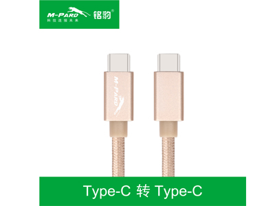 MD011 Type-C转Type-C数据线