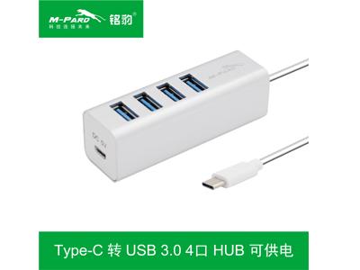 MH031Type-C 转USB3.0HUB