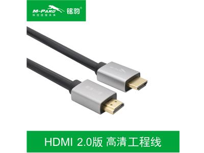 2.0工程版 HDMI高清线1.5米/3米/5米/10米/15米/20米/25米/30米