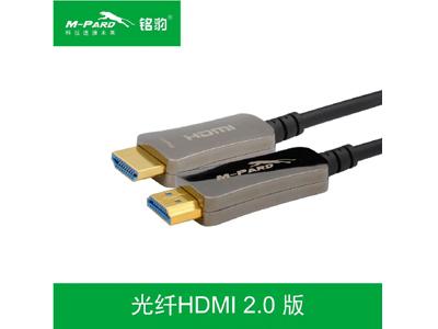 光纤HDMI线2米-200米