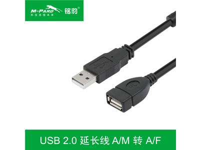 USB2.0延长线 1.5米/3米/5米/10米