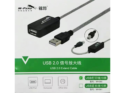 USB2.0延长线带信号放大器10米/15米/20米