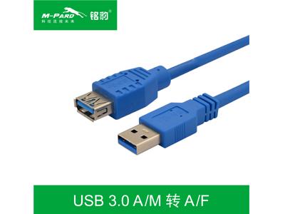 USB3.0延长线2米/3米