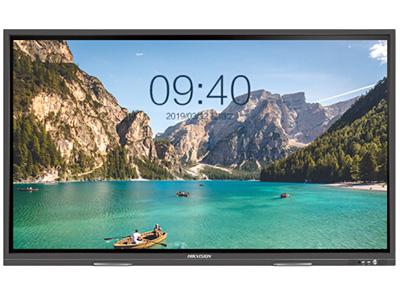 海康威视会议平板75 触摸智能交互式电子白板 远程视频会议教学一体机显示屏 超高清4K防眩光