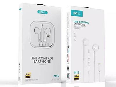 智能冲 N15 手机耳机 苹果接口 半入耳可调音 高清音质