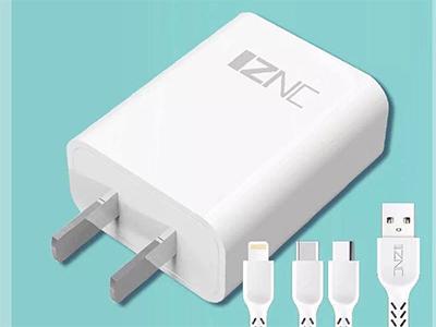 智能冲 I3 充电套装 安卓 苹果 Type-C足量2.4A编制布线