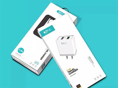 智能冲 i25 充电器 足量2.4A 双USB口