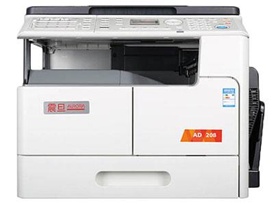震旦  208 复印机 20ppm,A5-A3黑白打印、证件复印、彩色扫描,标配128M内存,600*600dpi分辨率,电子分页,GDI打印控制器,标配250张容量纸盒,100页手送,一键式证件复印