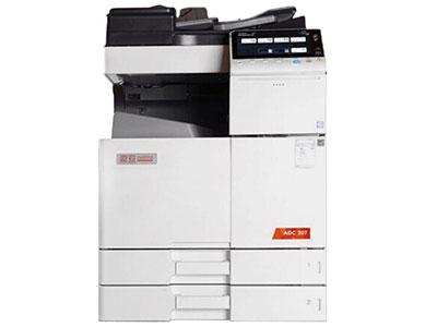 震旦  C307 复印机 A6-A3+,黑彩:30ppm, 扫描速度:单面:80页/分钟;网络打印、复印、网络扫描,标配2G内存,250G硬盘,扫描、复印:600dpi分辨率,打印时1200*1200dpi分辨率,支持60-300g/m2的150张的手送,pcl5c/6、ps3的打印语言,标配1000张容量纸盒(第一纸盒500,第二纸盒500)。支持297*1200mm的长纸打印。标配双面器。可实现十字交叉分组分套功能。