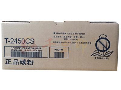 东芝 2450 粉盒