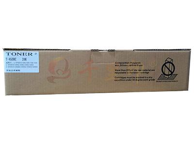 东芝 4530 粉盒