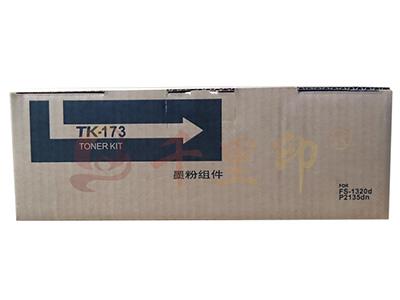 京瓷 173 粉盒