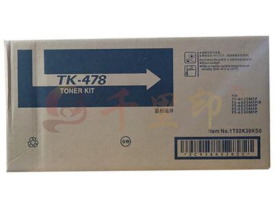 京瓷 478 粉盒