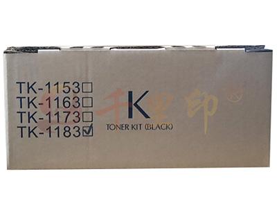 京瓷1183  粉盒