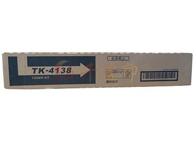 京瓷4138 粉盒