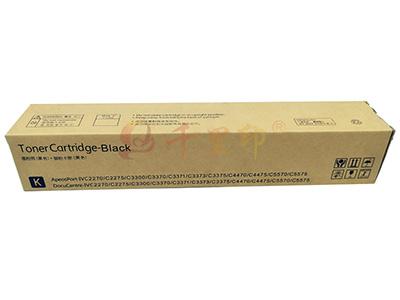 施乐2270-3300 碳粉
