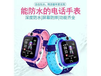 清华同方 t05 电话儿童手表