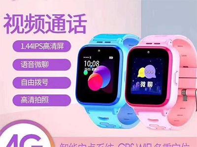 清华同方 t20 电话儿童手表