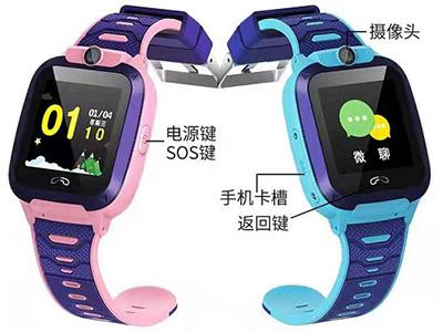 清华同方 t25 电话儿童手表