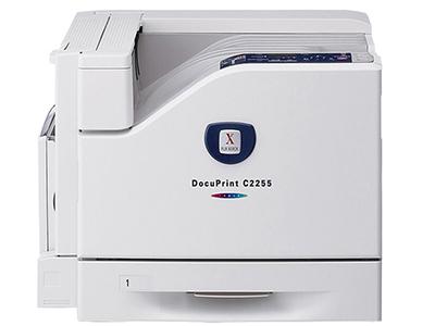 富士施乐 C2255 A3彩色激光打印机