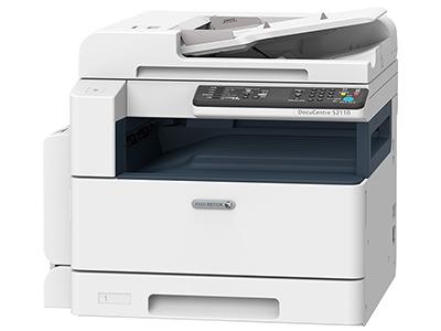 富士施乐 S2110NDA A3多功能一体机黑白激光网络打印机