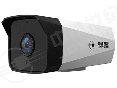 河南宇瞳光商贸新品推荐:中维世纪 JVS-C-BK1H2S-AG 猎鹰系列网络摄像机 客户热线:0371-55325133