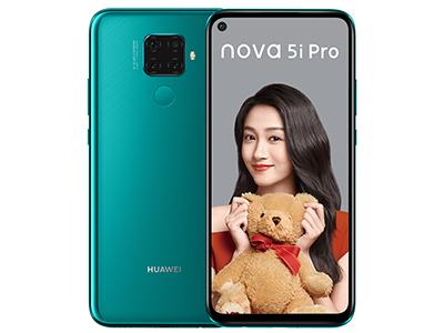 华为 Nova5i pro 8+256g   黑/极光/绿