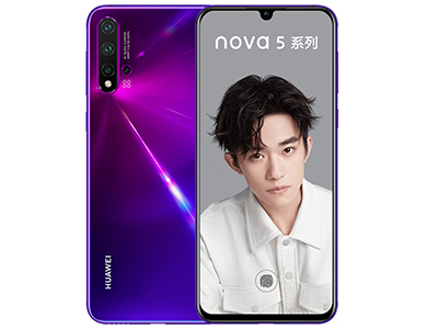 华为 Nova5Pro 8+128g  黑/森林/紫/蓝