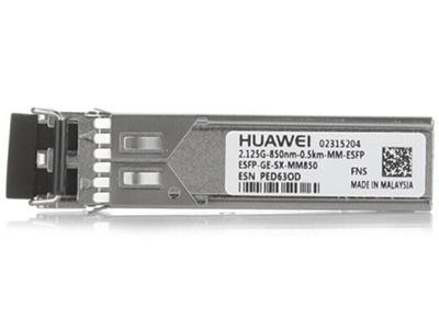 华为  SFP-GE-SX-MM850 企业级交换机千兆多模光模块光纤模块
