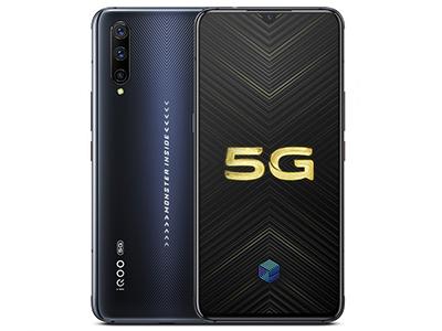VIVO iQOO pro 5G版 855+/8G+128G 黑/蓝
