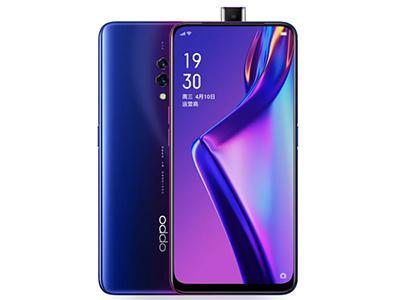 OPPO K3 全屏710/8+256 紫/白/黑