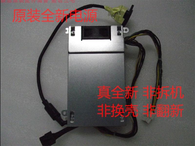光宝PS-3251-01VA 联想B520 B520E一体机250W全新电源 B520R2特价
