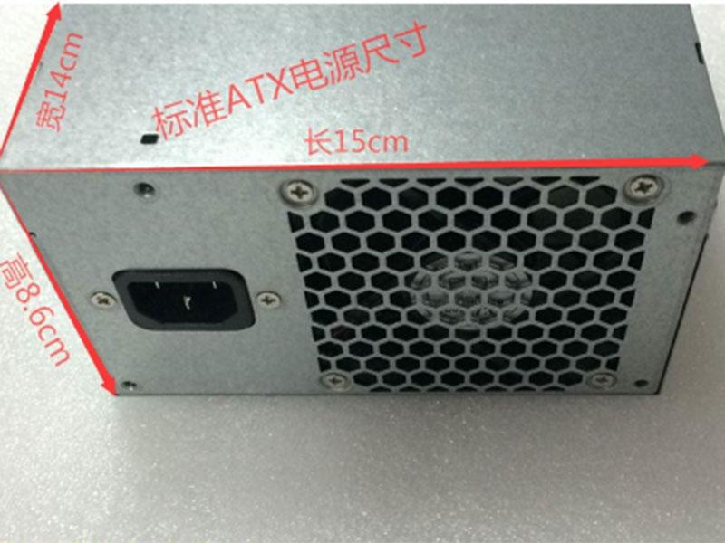 全新光宝PS-4281-02 联想14针 280W电源 HK380-16FP FSP280-40EPA
