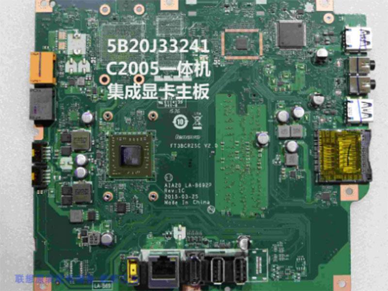 联想LA-B692P 联想C2005一体机原装主板 A4-7210 集显 FT3BCRZSC