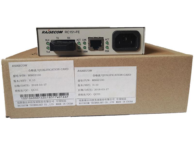 瑞斯康达RC151-FE  光纤收发器