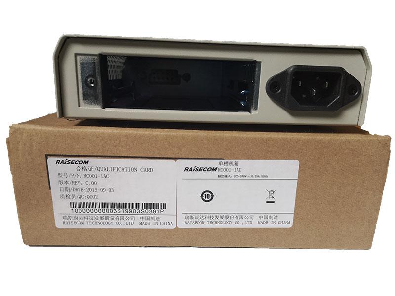 瑞斯康达 RC001-1AC单槽机箱