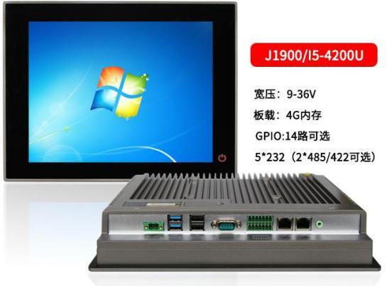 别鸽 工业7-21.5寸平板电脑J1900/i5-4200U