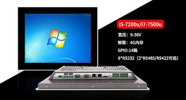 别格 工业8-21.5寸平板电脑多配置方案