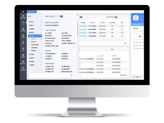 金蝶K/3 WISE计划与物控解决方案 提供以PMC为核心的计划式模式,以订单或销售预测作为需求来源,通过MRP计算的计划,指导生产、采购。实现整个企业的生产管理数字化,可视化。