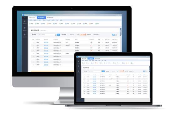 金蝶K/3 WISE中小企业供应链解决方案 为期望用信息化手段快速规范和优化采购、仓存、销售业务流程,提高业务运作效率,将信息化建设从财务管理拓展到业务管理,把财务管理人员从事后的核算者转变成事前、事中的控制者,及时把握经营信息,降低经营风险的企业而设计的