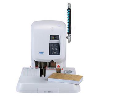 金蝶K50半自动激光定位装订机