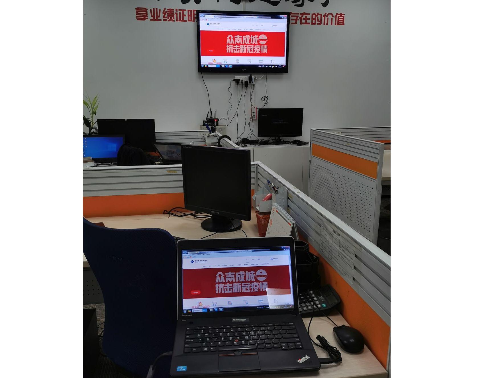 USB无线协助会议系统