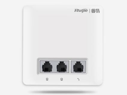 睿易 RG-RAP100 單頻室內面板型無線接入點