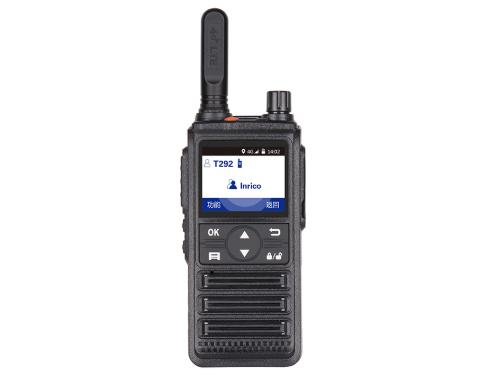 中瑞科 T292 公网对讲机 全球对讲 单呼、组呼自由设置 支持GPS定位 一键SOS报警 坚固耐用
