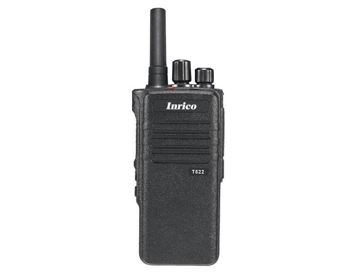 中瑞科 T522 公网对讲机 全球对讲 一键SOS 坚固耐用 精准GPS IP54防护设计