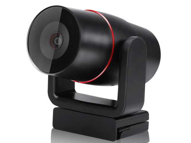 音絡 AUCOPUS 1-1200S 高清攝像頭(智能吊裝版)
