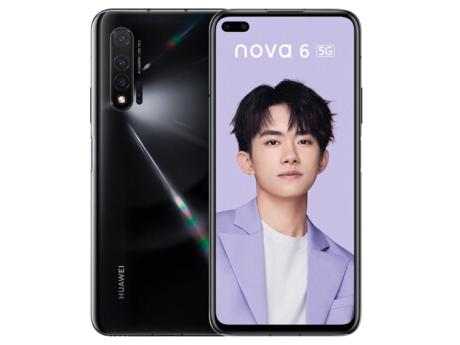 华为 HUAWEI nova 6 5G 全网通双卡双待