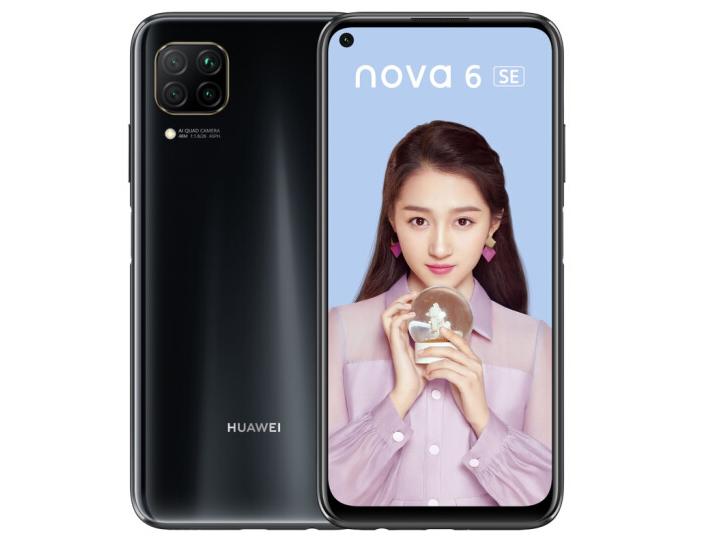 华为 HUAWEI nova 6 SE 麒麟810 全网通双卡双待