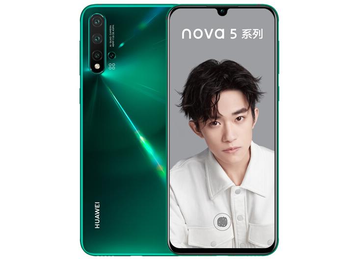 华为 HUAWEI nova 5 Pro 麒麟980 全网通双4G手机